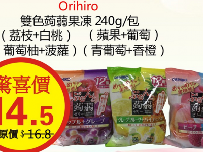 Orihiro雙色蒟蒻果凍240g